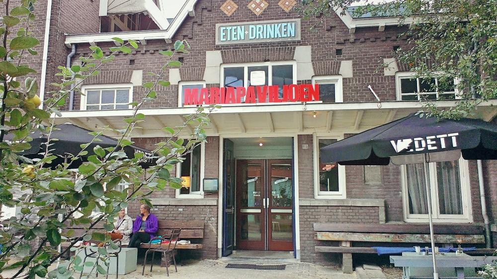 Mariapaviljoen 1 - Den Bosch Tips