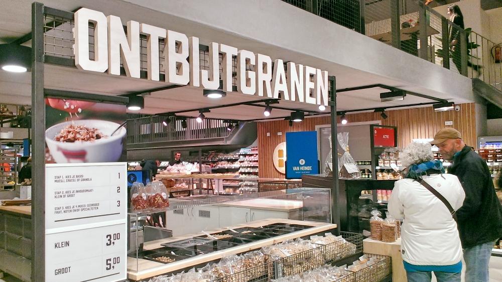 Van Heinde versmarkt 7 - Den Bosch Tips