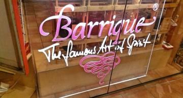 Barrique: gezellige wijnproeverij